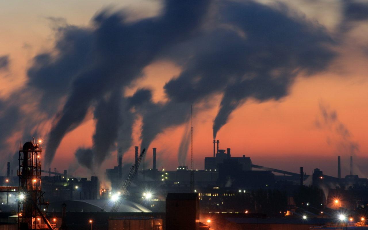 Rustavi industrial zone